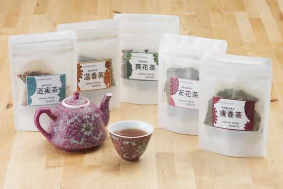 薬膳ラボGOGYOの薬膳茶